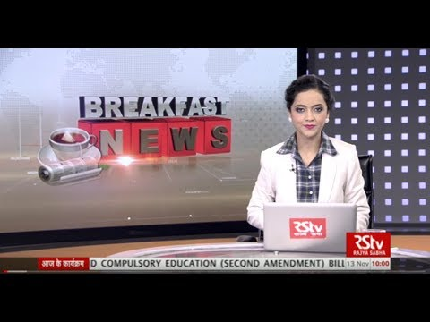 English News Bulletin – Nov 13, 2017 (10 am)