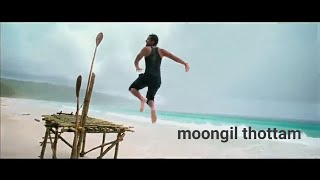 Moongil  thottam#romantic song❤#whatsapp status#