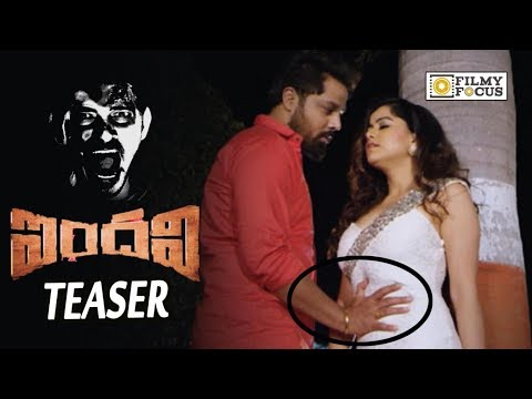 Indhavi Movie Official Teaser || Nandu || Latest Telugu Teasers - Filmyfocus.com