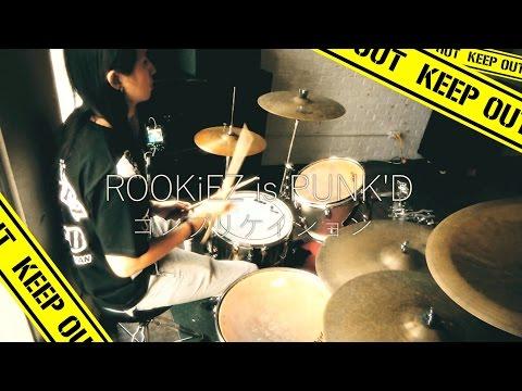 【ROOKiEZ is PUNK'D】 デュラララ!! OP2 - コンプリケイション を叩いてみた 【桿子】- Durarara!!  Complication Drum Cover