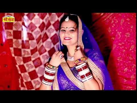 Marwadi geet sarita kharwal hd 2015