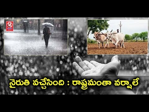 Heavy Rains To Hit Telangana For Next 48 Hours | IMD Weather Update | V6 News