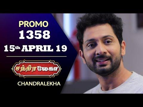 Chandralekha Promo 15-04-2019 Sun Tv Serial Online