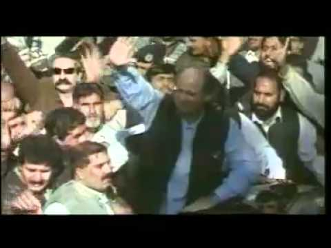Gher Jee Aya Nu Nawaz Sharif Mcom   Youtube video