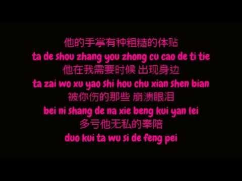 黄丽玲 (huang Li Ling   A-lin) - 现在我很幸福 (xian Zai Wo Hen Xing Fu) video
