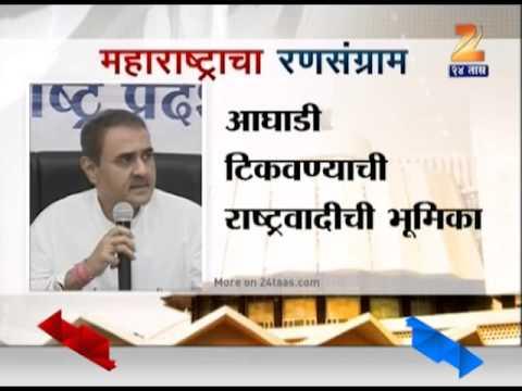 Praful Patel Press Conference 20 September 2014