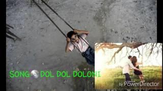 দোল দোল দোলনি রাঙা মাথা চিরুনি/DOL DOL DOLONI