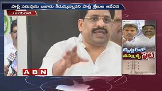 Internal Clashes Between TDP MP Kesineni Nani and MLC Buddha Venkanna