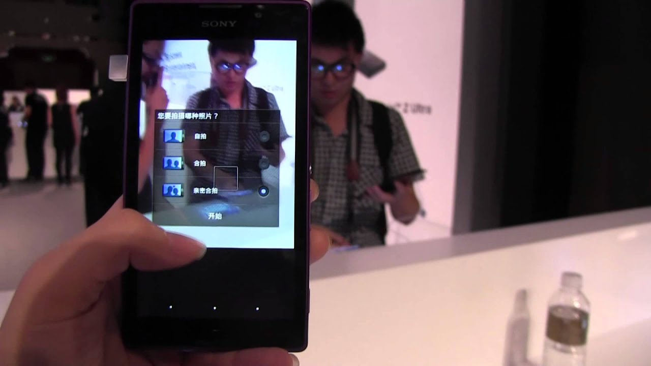 maxresdefault jpgXperia C Hands On