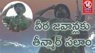 Bithiri Sathi Pays Tributes To Indian Soldiers | Teenmaar News | V6 News