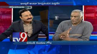 Dont insult Nandi Awards by comparing with Santoisham Awards || Big News Big Debate || TV9