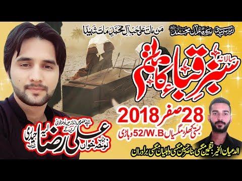 noha khan ali raza haidrey Majlis 28 Safar 2018 Chak 52WB Khular Maghsian Vehari