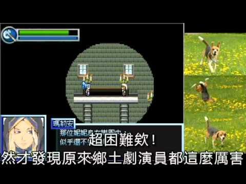 魯蛋 沉默的小鎮3 精華字幕修正版