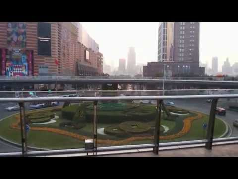 Shanghai city center