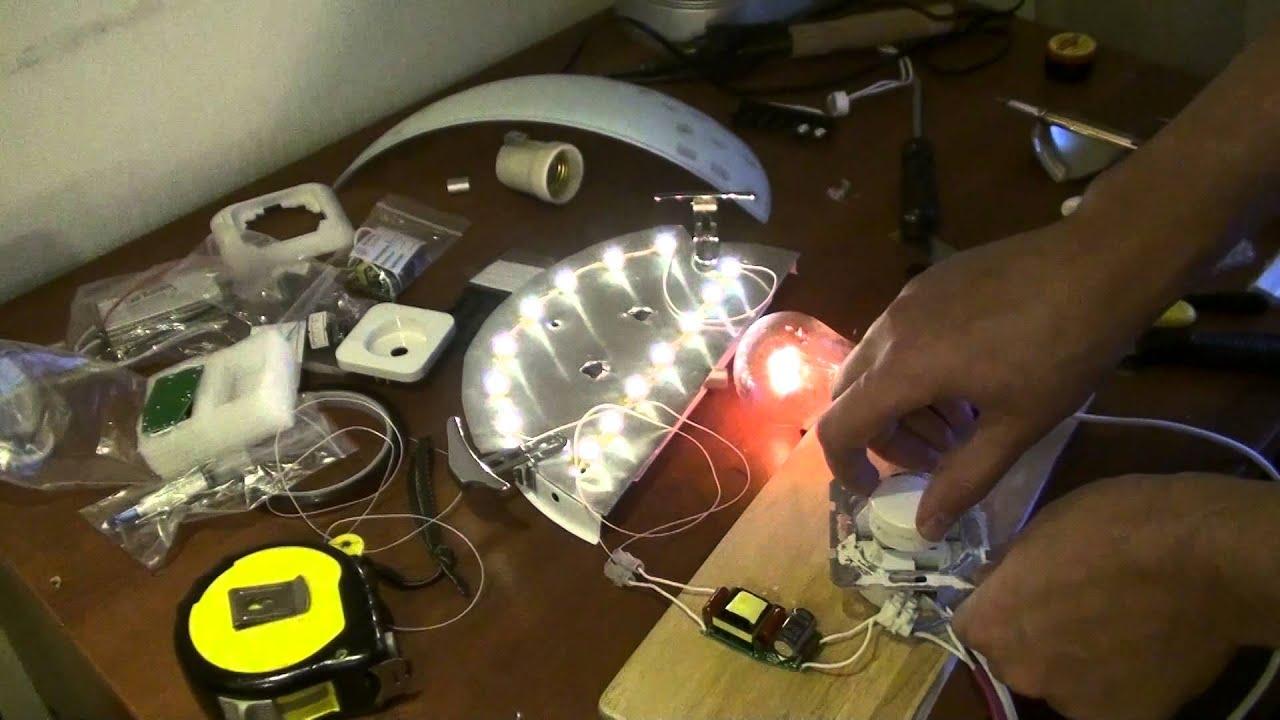 Лампа своими руками из светодиодных фонариков