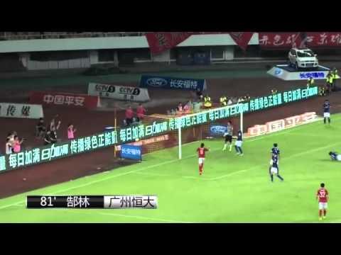 Guangzhou Evergrande FC 2-1 Shanghai Shenxin