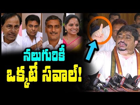 Ponnam Prabhakar Questions On TRS 2014 Manifesto | Congress Leaders About KCR Family | Indiontvnews