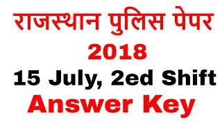 rajasthan police paper 2018 / 15 july 2st shift /answer key