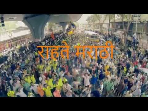 marathi abhimaan geet balkadu full hd video songs labhale