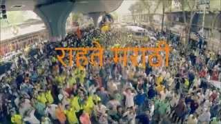Marathi abhimaan geet balkadu full HD video songs labhale aamhas bhagy bolato marathi