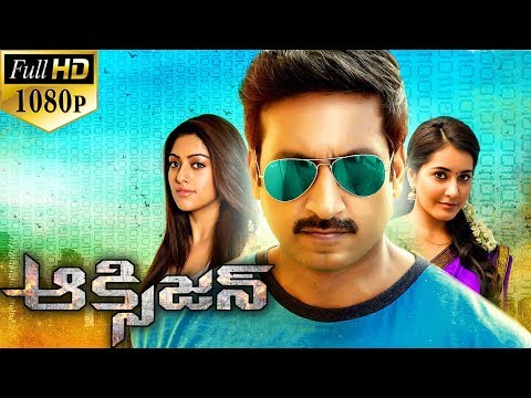 Oxygen Latest Telugu Full Length Movie | Gopichand, Raashi Khanna, Anu Emmanuel - 2018 thumbnail