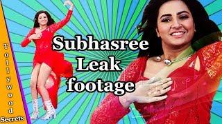 Leaked hot footage of  Subhasree Ganguli | Shakib Khan || Nabab || Soloaana || Tollywood Secrets