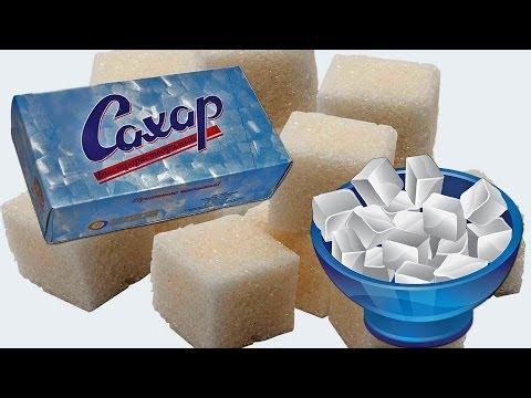 Как сварить сахар - видео