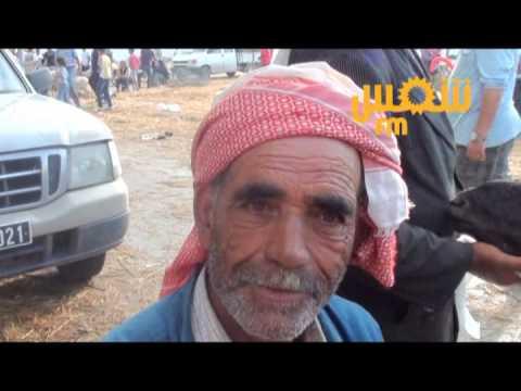 image vid�o  أجواء الرحبة قبل العيد