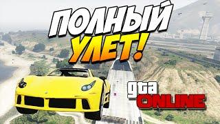 GTA 5 ONLINE PC   Полный улет! #48
