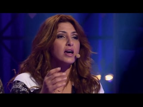 Helena Paparizou - Smooth Operator