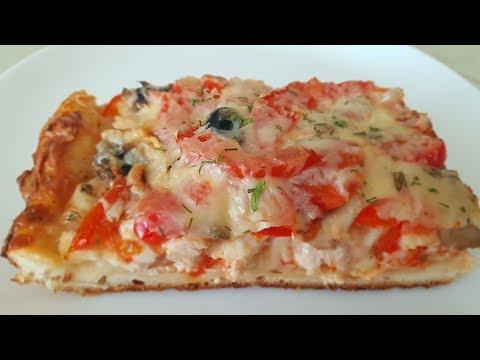 Открытый пирог пицца цыганка готовит. Пицца по - цыгански. Gipsy cuisine.