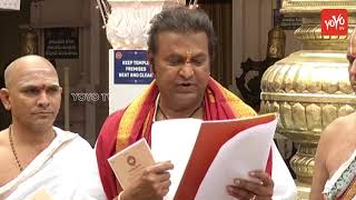Senior Actor Mohan Babu Speech at Press Meet for Filmnagar Brahmotsavalu