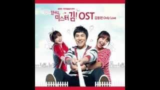 김동완 (Kim Dong-Wan) - Only Love (Cheer Up, Mr. Kim OST)