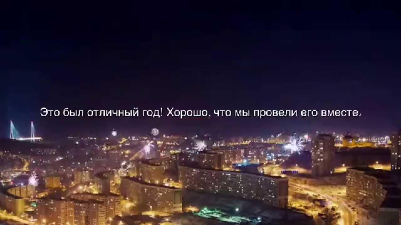 Vladivostok pictures of 2 15 (Владивосток фото города