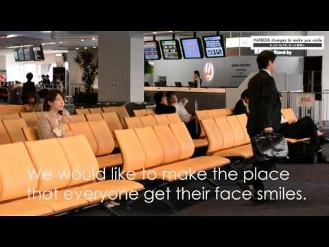 Skytrax World Airport Awards 2011 Won Skytrax World Airport