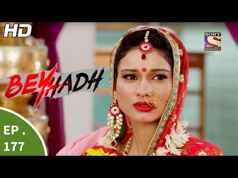 Beyhadh - बेहद - Ep 177 - 14th Jun, 2017 thumbnail