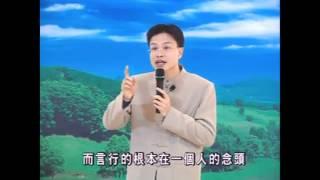 Đệ Tử Quy (Hạnh Phúc Nhân Sinh), tập 21 - Thái Lễ Húc