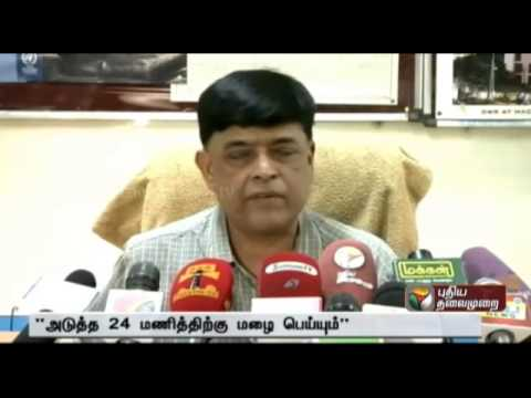 Chance for Rain in Tamilnadu and Puducherry Says Meteorological Department