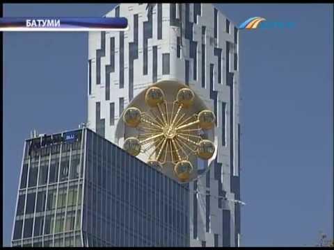 ТК Донбасс - Что ждет украинцев в Батуми