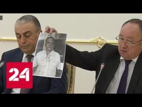 Литвиненко, Березовский, Скрипаль: Генпрокуратура раскрыла британские секреты - Россия 24