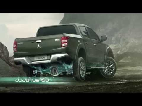 โฆษณา All New Mitsubishi Triton