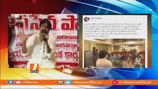 Ram Charan Quotes Pawan Kalyan Words on Sri Reddy Comments on Pawan   Casting couch   iNews