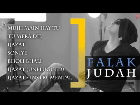 Falak Shabir 2nd Album JUDAH Full Songs (Official) | Jukebox...