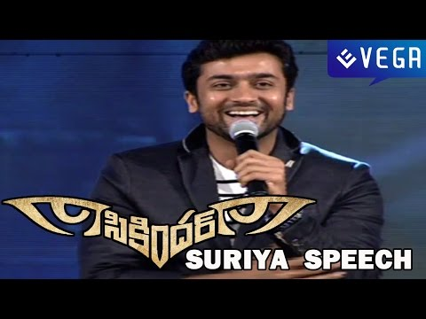 Suriya Speech at Sikindar Audio Launch
