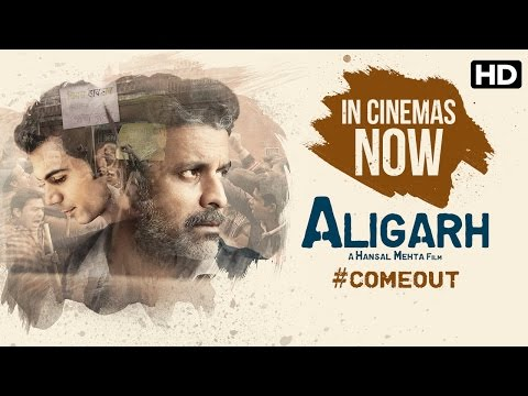 'Aligarh' In Cinemas NOW