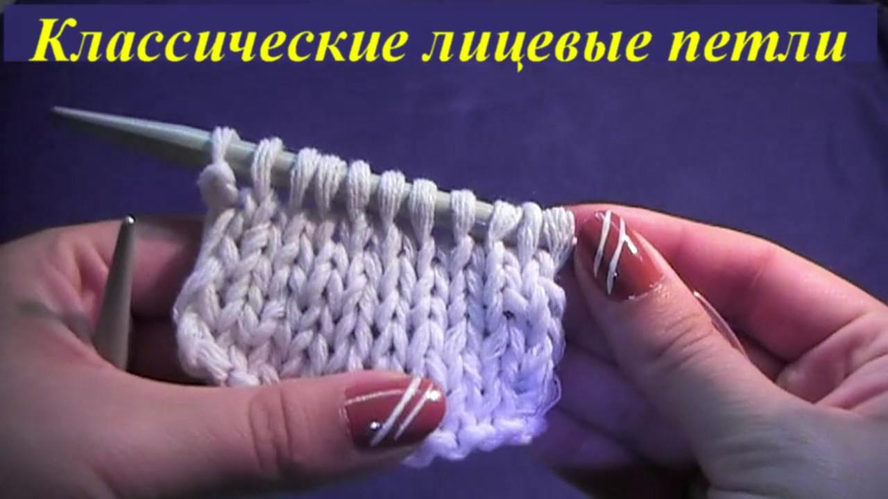 Вязание спицами классические петли 22