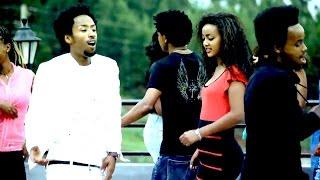Bedlu Esayas(Cream) - Ererere (Ethiopian Music)