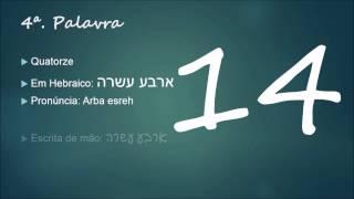 Aprenda 5 Palavras De Hebraico Por Dia #21