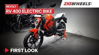 Revolt RV 400 First Look | Features, Battery, Range and more in detail | ZigWheels.com