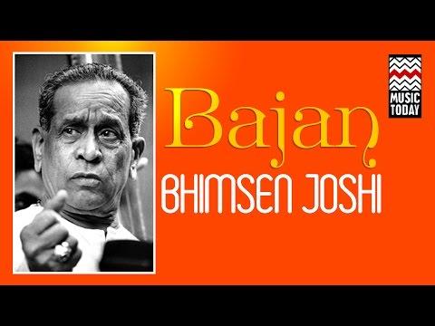 Bhajan - Bhimsen Joshi | Audio Jukebox | Devotional | Vocal | Pandit Bhimsen Joshi